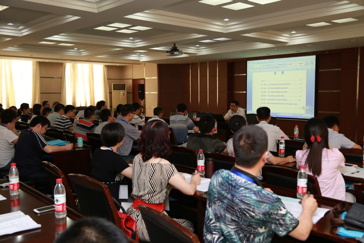 在培训期间考察天津南洋工业学校和天津市第一轻工业学校,并与两所