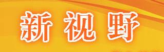 學生思(si)想(xiang)政治教(jiao)育網